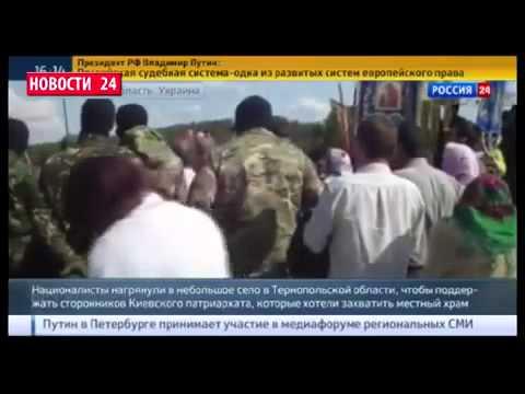 Укропатриоты напали на