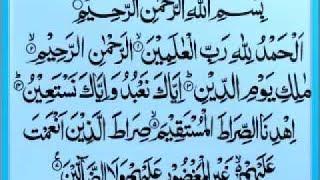 2004/01/20 Ustaz Shamsuri 223 - Surah Al Fatihah - JA
