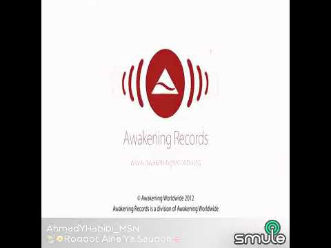 Roqqot Aina Ya Sauqon (MSN Smule) Versi Karaoke