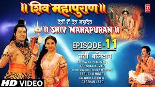 Video Shiv Mahapuran - Episode 11 download MP3, 3GP, MP4, WEBM, AVI, FLV Agustus 2018