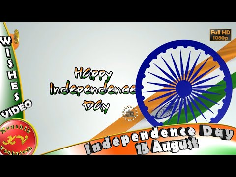 Happy Independence Day 2018,Wishes,Whatsapp Video,Greetings,Animation,Hindi,Download,15 August