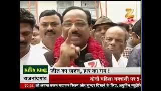 MP by-polls: Congress wins Lok Sabha seat, BJP wins assembly seat