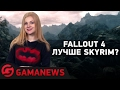 GamaNews. Игры — Brazzers; Skyrim; Overwatch