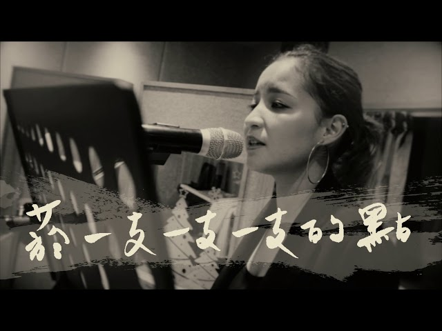 [Cover] 茄子蛋-浪子回頭 by Super