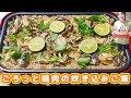 ホットプレートでごろっと鶏肉の炊き込みご飯の作り方/BRUNO【kattyanneru】