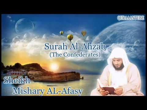 Mishary al-afasy Surah Al-Ahzab ( full ) with audio english translation