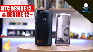 Is HTC Back ? HTC Desire 12 and Desire 12+ Unboxing and First Look