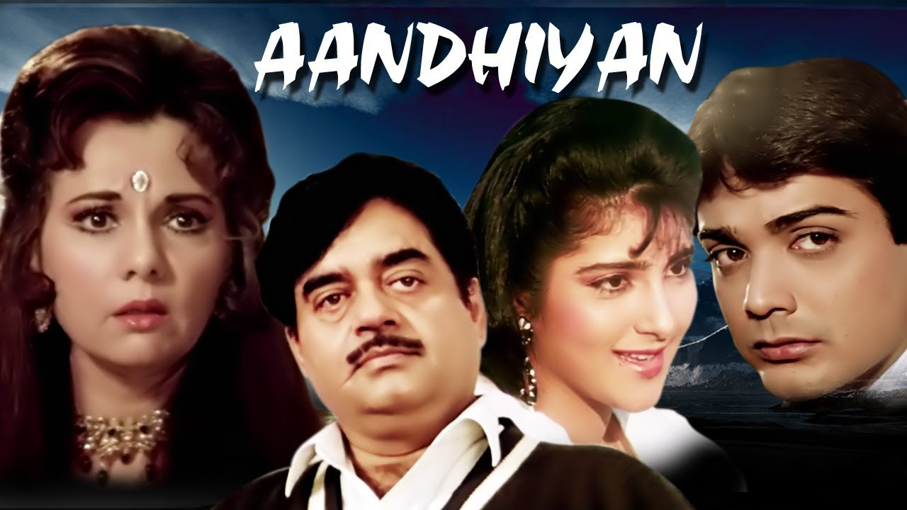 Aandhiyan Full Movie | Shatrughan Sinha Hindi Movie | Mumtaz Hindi Movie | Bollywood Movie 1990