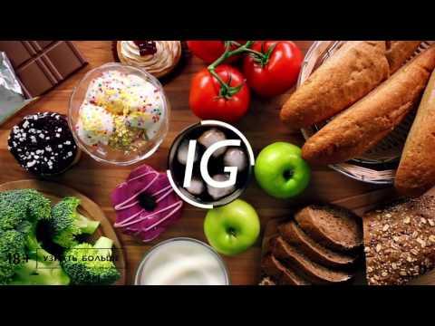 Wellness GI Гликемический индекс