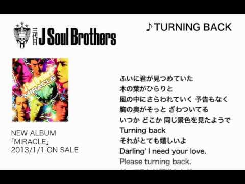 三代目 J Soul Brothers / 【MIRACLE】M6.TURNING BACK