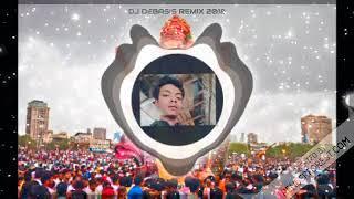 Dhol Dhol Ghumu Lagala l Ganes Puja Dj Remix Dj Debasis l Latest 2018 New