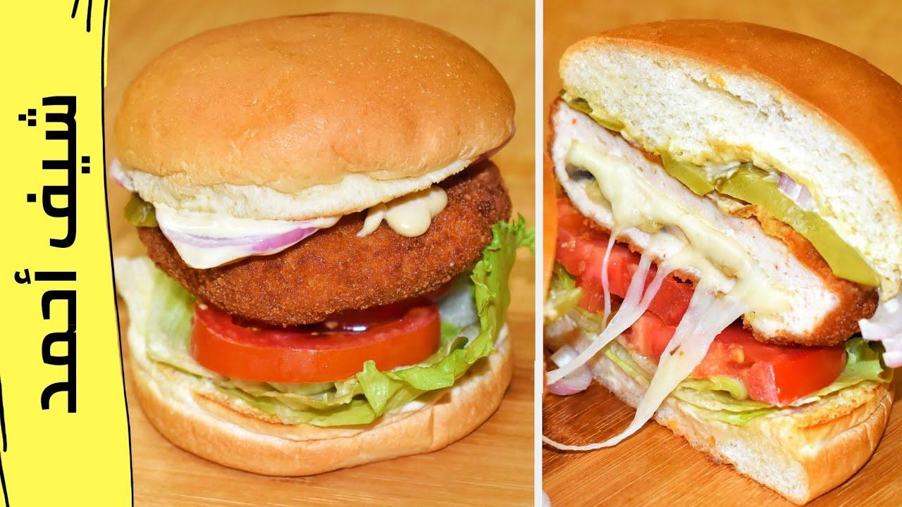 طريقة تحضير كوردون بلو برجر الدجاج يرفع لها القبعة مثل اشهر المطاعم وصفات سريعة Chicken Cordon Blue Youtube