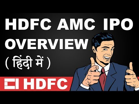 HDFC AMC IPO Review in Hindi | FinnovationZ.com