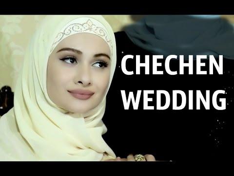 Чеченская свадьба самая красивая