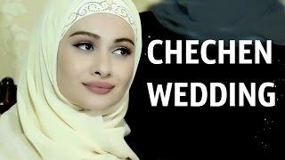 МашаАллах1, очень красивая невеста ❤ Чеченская свадьба* NEW