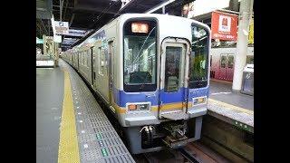 南海電鉄:なんば駅 2000系快速急行入線