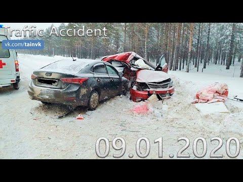 Подборка аварии ДТП на видеорегистратор за 09.01.2020 год