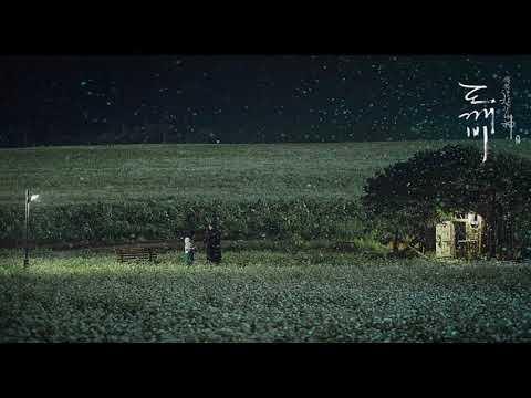 [REQ] K-Drama Goblin Unreleased Various Artists: Sad Fates