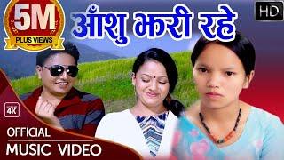 बिष्णु माझी र कस्तुप पन्तको आवाजमा मन छुने लोक दोहोरि गीत| Aashu Jhari| Bishnu Majhi & Kastup Panta