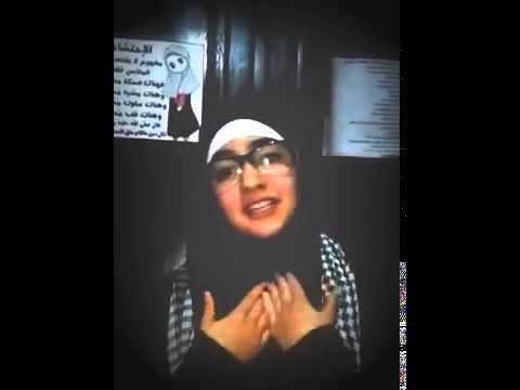 Dina islamia  wow