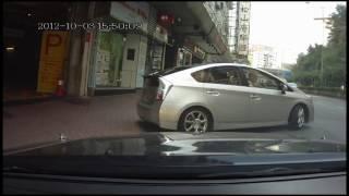 Parking Yee On Court 怡安閣停車場