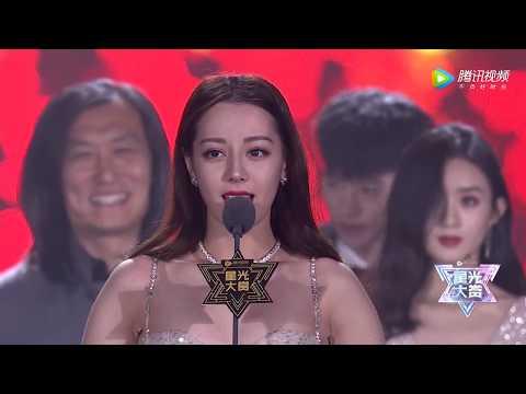 【星光大赏】杨幂、迪丽热巴、赵丽颖、肖战、王一博、杨洋大合照,惊艳名场面!