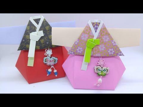 한복 복주머니 접기   복주머니 색종이접기   복주머니 만들기   Origami Korean Lucky Bag