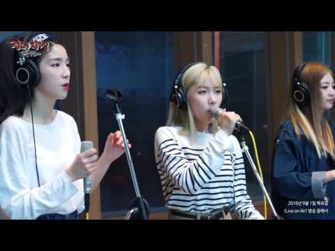 LABOUM - Shooting Love , 라붐 - 푱푱 [정오의 희망곡 김신영입니다] 20160901