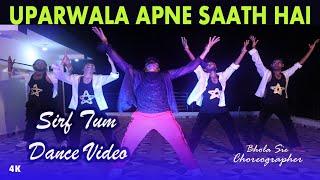 Uparwala Apne Saath Hai | Sirf Tum | Bhola Sir | Bhola Dance Group | Sam & Dance Group Dehri On Sone