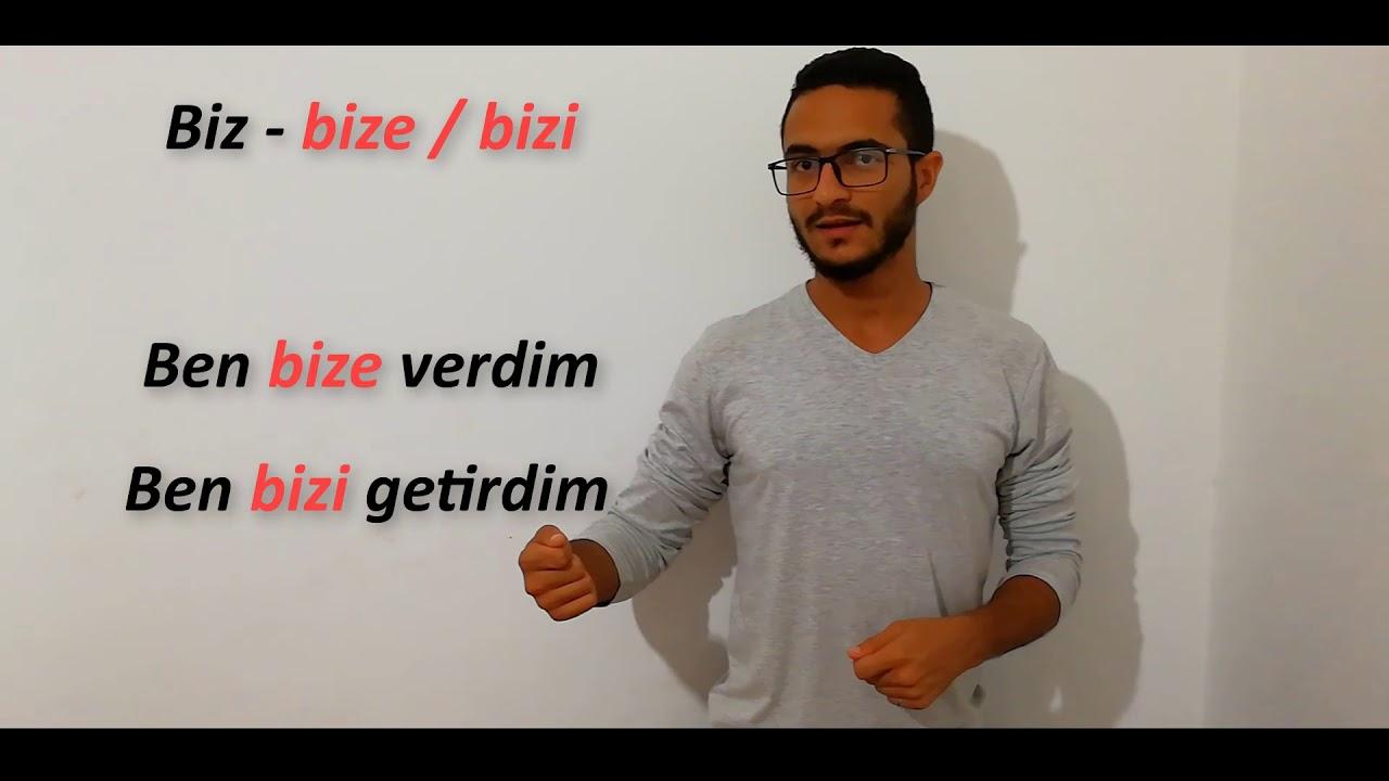 شرح الفرق بين (beni,bana - seni,sana) | الدرس الـ(13)