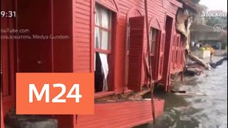 Сухогруз врезался в особняк XVIII века в Турции - Москва 24