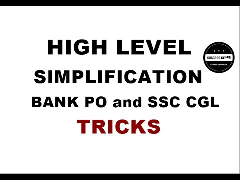 high level simplification WITH trick 100% working BANK PO 2018