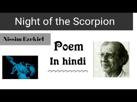NIGHT OF THE SCORPION BY NISSIM EZEKILE // POEMS FOR COMPETITIVE EXAM EXPLANATION IN HINDI