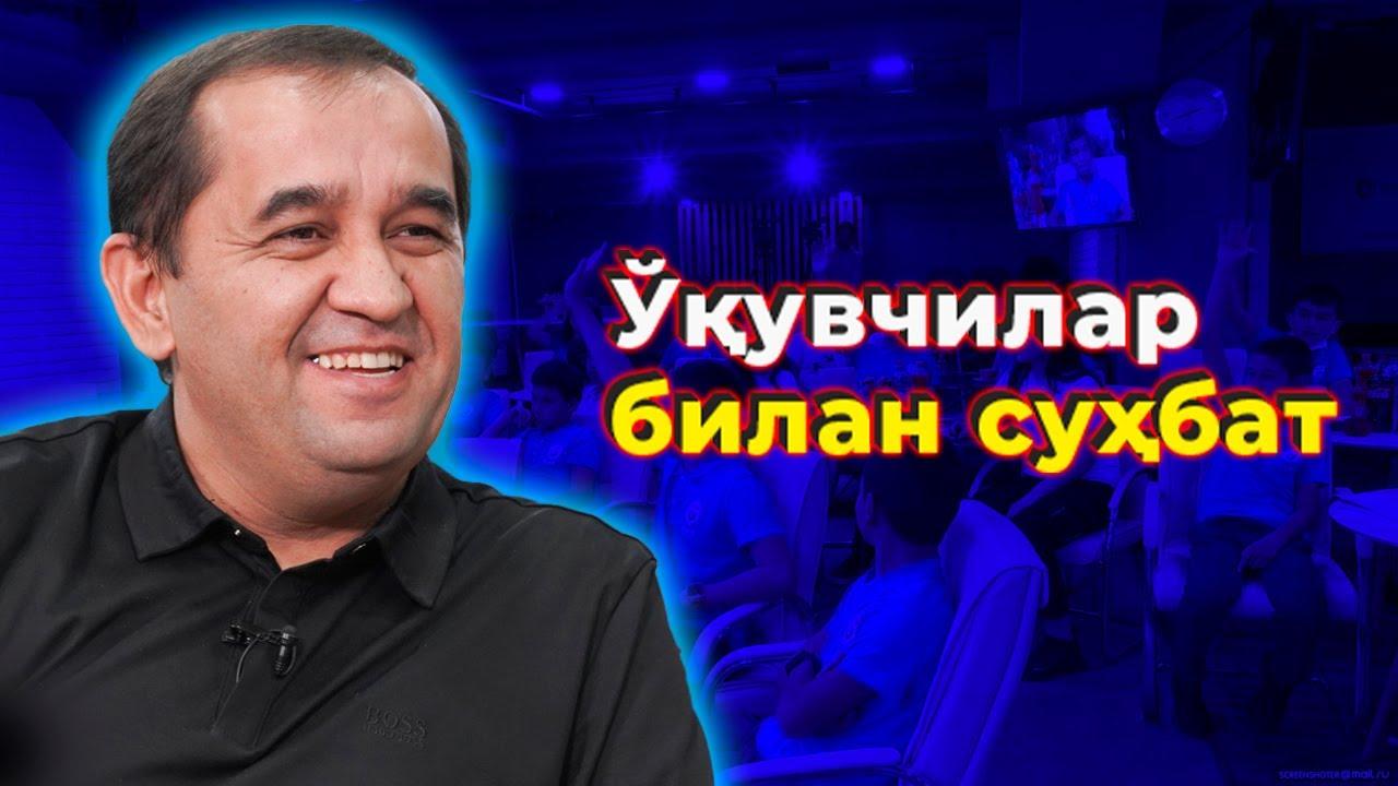 Maktab o'quvchilari uchun maxsus masterklass   Husan Mamasaidov (2-qism) MyTub.uz