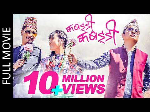 KABADDI KABADDI - New Nepali Full Movie Ft. Dayahang Rai, Saugat Malla, Rishma Gurung