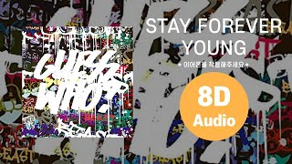 [HIGHLIGHT/8D AUDIO] STAY FOREVER YOUNG - 비스트(BEAST) 에잇디 사운드