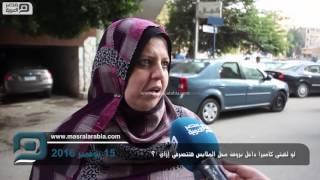 مصر العربية | لو لقيتي كاميرا داخل بروفة محل الملابس هتتصرفي إزاي !؟