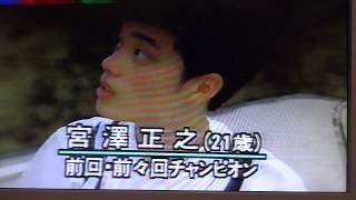 001☆テレビチャンピオン神業集 ☆ サカナくん即答!?