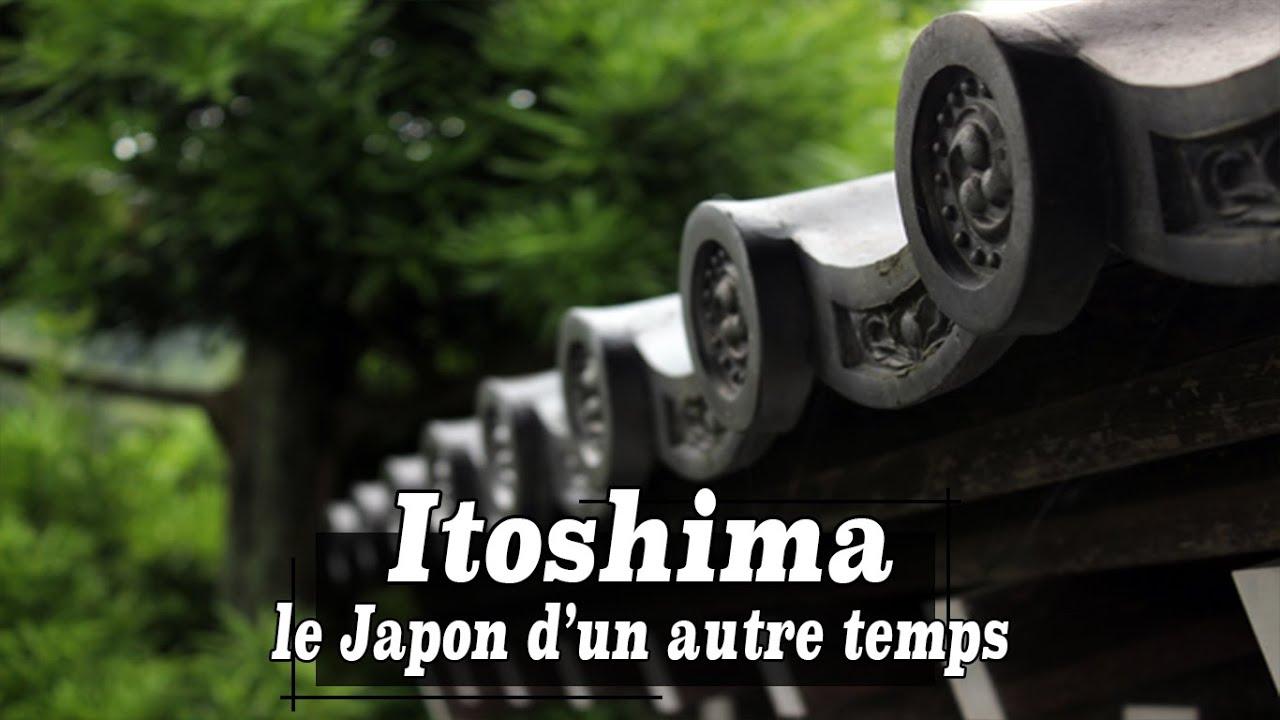 La campagne du Japon, loin des bruits de Tokyo (Japonais sous titré)