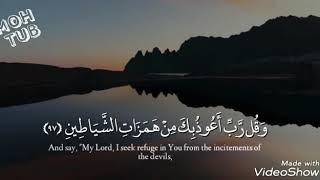 القارئ إسلام صبحي..... (وقل ربي أعوذ بك من همزات الشياطين..... ) مقطع رائع