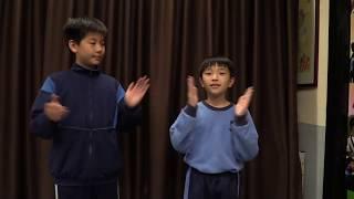 Publication Date: 2018-04-27 | Video Title: 育賢學校_高小組_反義詞