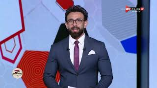 جمهور التالتة - حلقة الجمعة 8/10/2021 مع إبراهيم فايق - الحلقة الكاملة