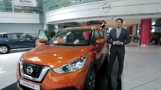 2018 Nissan KICKS - Tagalog Review | Nissan Dubai