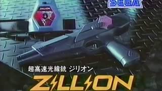 サバイバルゲームって今も流行ってるか知らないけど、昔は光線銃で安全にサバイバルゲームを遊んでいたようですね。 この玩具の販促番組とし...