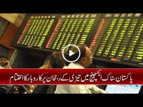 CapitalTV; PSX 100 Index closed the day on a positive note
