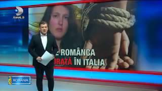 Asta-i Romania (16.12.2018) - Interviu EXCLUSIV cu romanca torturata in Italia! Partea 2