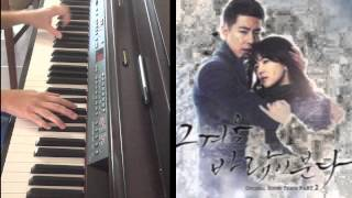 [Piano Medley] That Winter The Winds Blows 그 겨울 바람이 분다 OST