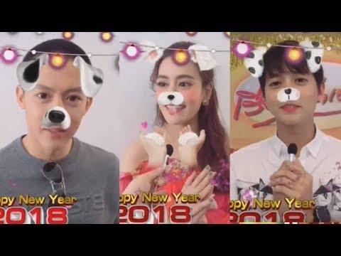 ลั้ลลารับปีจอ! 'หมาก-เบลล่า-เจมส์จิ' นำทีมซุปตาร์ช่อง3 อวยพรปีใหม่ - วันที่ 01 Jan 2018 Part 9/9