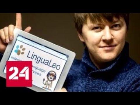 Мать основателя LinguaLeo