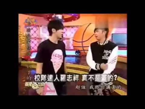 羅志祥是不是校隊?Part 2 - Show Luo the Game King Returns!